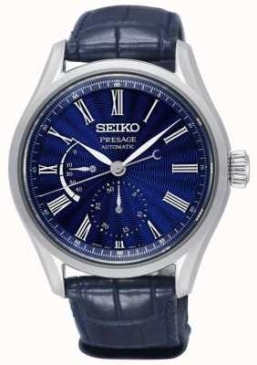 Seiko Presage Limited Edition Shippo Emaille Herren Automatik Blau SPB073J1