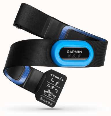 Garmin Hrm-tri Advanced Running / Schwimmen / Radfahren Metriken 010-10997-09