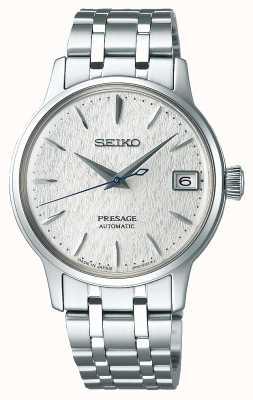 Seiko | Damen Limited Edition | Vorgabe | SRP843J1