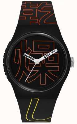Superdry Mattes schwarzes Silikonband | mattschwarzes Zifferblatt | SYG300BR