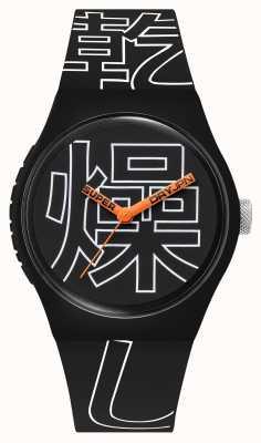 Superdry Urban Kanji | schwarzes Silikonarmband | schwarz / weißes Zifferblatt SYG300BW